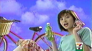 2000年ごろのセブンイレブンのCMです。野村恵里さんが出演されてます。