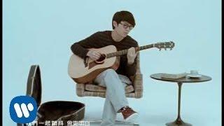 方大同-紅豆MV