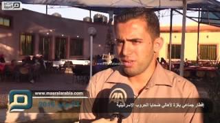 مصر العربية | إفطار جماعي بغزة لأهالي ضحايا الحروب الإسرائيلية