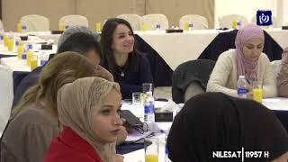 وزير الشباب يؤكد أن البطالة التحدي الأكبر للمملكة - (30/1/2020)