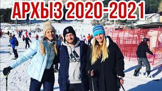 Архыз 2020 2021 Открытие Сезона Зелёная Трасса Цены