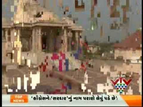 Navkartirth Jain temple featured on VTV channel