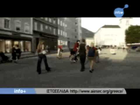AIESEC on TV (Greece Info+ ERT)