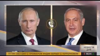 Новости Дня программа канал Звезда Сегодня 06 04 2017
