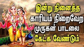 Nice Murugan Bakthi Padalgal அற்புதமான முருகன் பாடல்கள் Best Tamil Murugan Songs