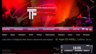 Promo видео ролик интернет радио транс музыки - TRANCEFAN.ru(Promo видео ролик интернет радио транс музыки - TRANCEFAN.ru., 2011-11-29T11:20:30.000Z)