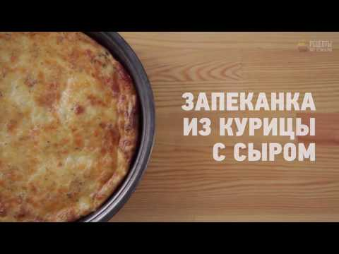 Заливной пирог 71 рецепт с фото рецепты с фотографиями