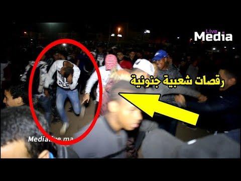 رقصات شعبية مثيرة وجنونية  في سهرة الفنان الشعبي  الحاج عبد المغيت بالمحمدية