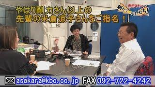 島田洋七の朝から言わせろ5月21日放送分 高知県でロト7の1等が3口...