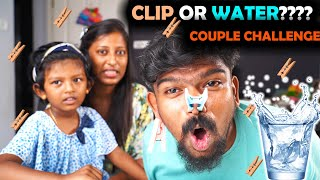 Clip or water challenge/Fun couple challenge