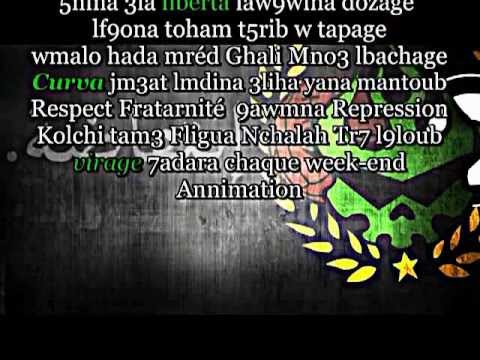 album ultras brigade wajda