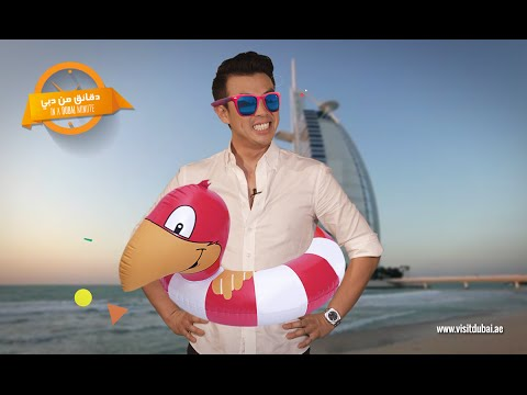 Find Out What Comedian Wonho Chung Will Be Doing in Dubai This Month - Visit Dubai