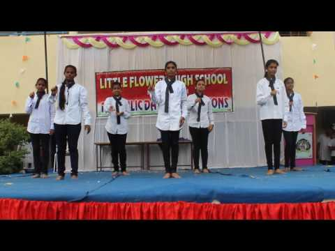 Little Flower School  Extraordinary Performance- Jan 26 2017