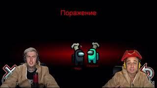 Как плачет Дима Евтушенко