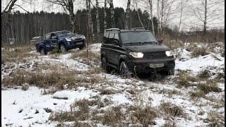 Download УАЗ Патриот АКПП & ISUZU D-MAX — несравнительный нетест автомобилей-неконкурентов Mp3 and Videos