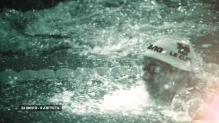 Чемпионат мира по водным видам спорта 2015