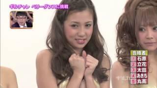 菜芳がBSジャパン「ギルガメッシュLight」に出演したときの動画です。 N...
