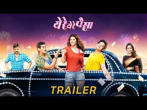 Ye Re Ye Re Paisa Trailer | Tejaswini Pandit | Umesh Kamat | Siddharth Jadhav