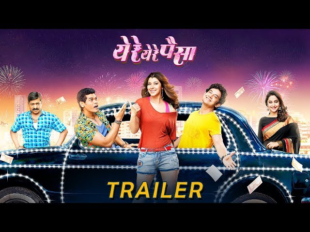 marathi full movies 2018 download