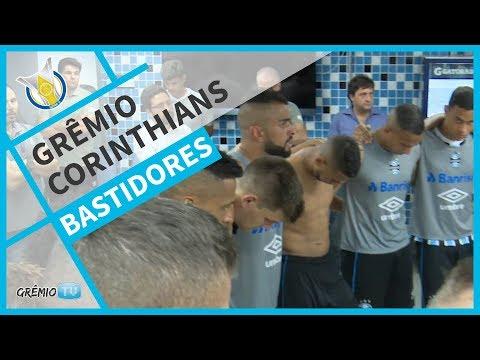 [BASTIDORES] Grêmio 1x0 Corinthians (Brasileirão 2018) l GrêmioTV