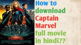 How to download Captain Marvel 2019 full movie in Hindi? Full HDCACM