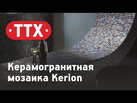 Мозаика из керамогранита Kerion. Мозаика для хамама и бассейна. Обзор, характеристики, цена. ТТХ