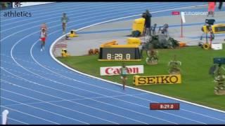 3000m Women's Final - World Junior Championships Bydgoszcz 2016