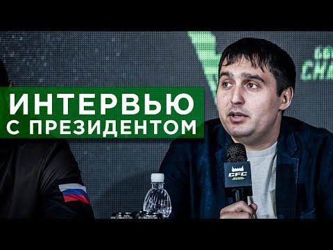 АЛЕКСАНДР ГУРЬЯНОВ: о Федоре Емельяненко, перспективах Хабиба Нурмагомедова и планаха GFC на 2020