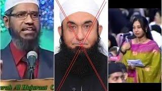 vuclip Dr Zakir Naik 2016 Remarks About Molana Tariq Jameel Urdu Question Answer | value of tariq jameel