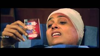 Aatha Nee illana  Pandi HD 720