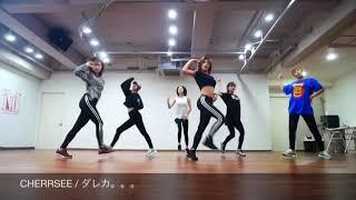 CHERRSEE「ダレカ。。。」Dance Practice Video