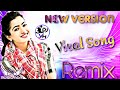 Tu Mera Hero No  Dj Remix New Virsion Cute Love Story Sona Kitna Sona Hai Hindi Love Remix  Mp3 - Mp4 Download