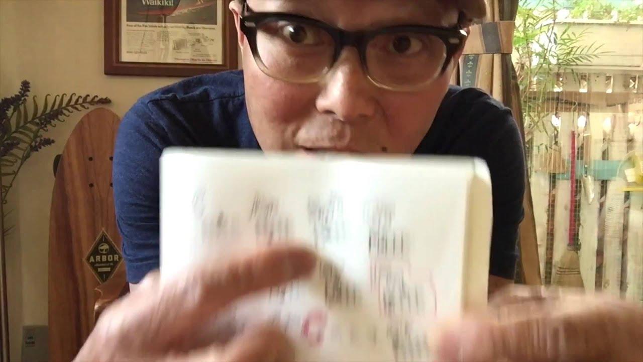 上を向いて歩こう・坂本九 / ウクレレ 超かんたん版 【コード&レッスン付】GAZZLELE
