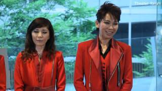 Umeda Arts Theater 10th Anniversary 『SUPER GIFT!』 from Takarazuka...