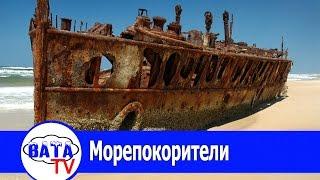 Как Россия чуть не стала Владычицей Морей