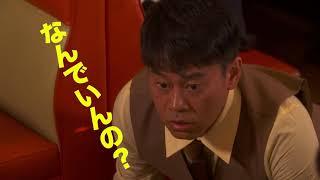 映画「サクらんぼの恋」 ー 45歳ドク身男のハカない恋の物語 ー 宮川大...