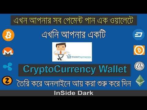 Create a CryptoCurrency Wallet for Bitcoin and Other Multi Coins in Bangla || InSide Dark ||