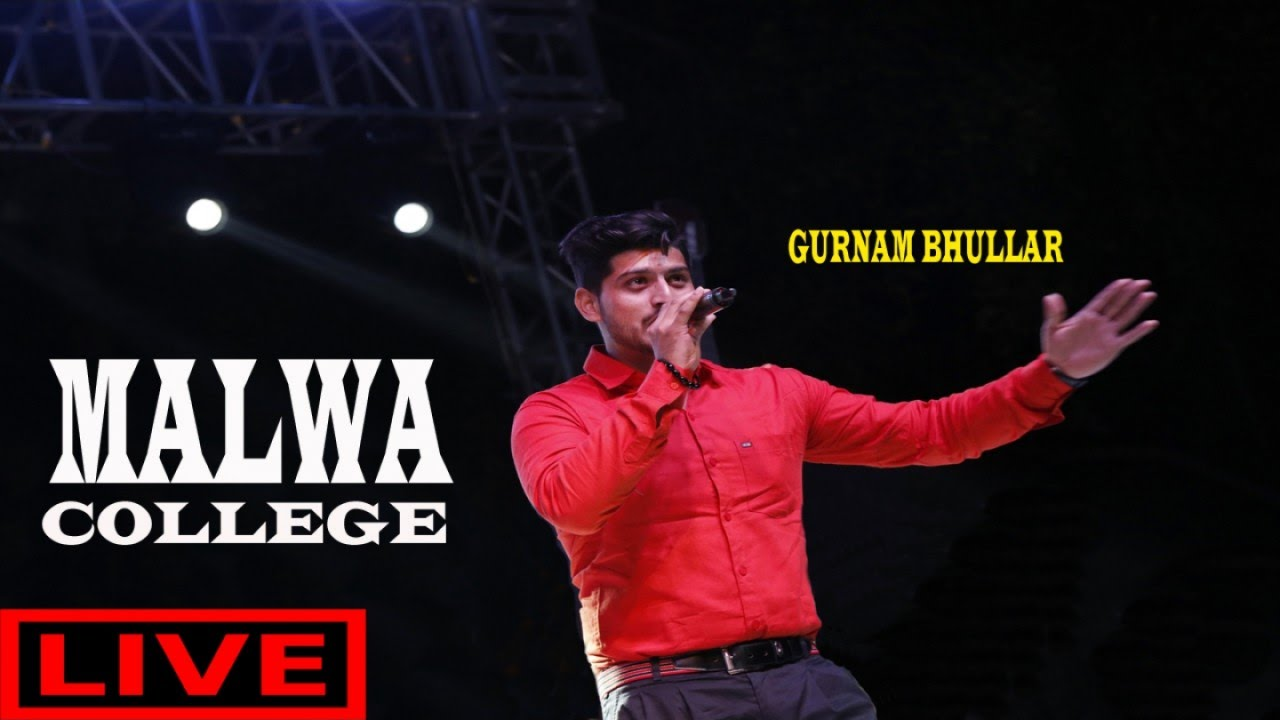 Live Malwa College |(Full Audio) | Gurnam Bhullar |New Punjabi Songs 2017 |Latest Punjabi Songs 2017