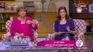 السفيرة عزيزة - المتحدث بإسم مجموعة تمرد آباء غير حاضنين ... قانون الأحوال الشخصية الجديد أصبح قوي