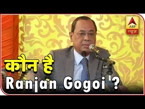 Ranjan Gogoi Swears In As 46th CJI Today | ABP News