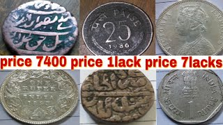 price of old coins
