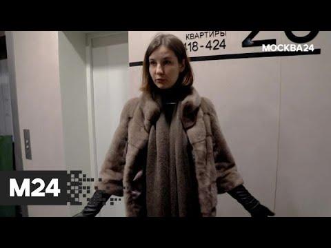 """Спорная территория"": ""тише, мыши!"" - Москва 24"