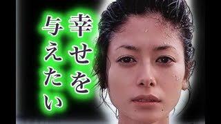 真木よう子 逃げ場なし 主演ドラマをめぐる騒動 強気発言でますます窮地に 番組宣伝のために開設したtwitterが、まさかドラマ打ち切り、女優廃業のきっかけになるとは…