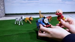 アンパンマン おもちゃ アニメ 「トーマスGO!GO!つなげてアクション[西松屋]」でおままごと♪ Anpanman toys baby kids