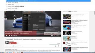 видео Что делать если у вас маленький ФПС  и лагает игра танки онлайн