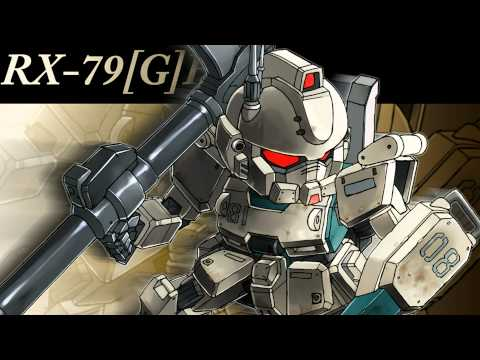Mobile Suit Gundam: The 08th MS Team - Soldier Extended