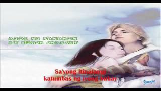 Agos ng Panahon by Butch Charvet