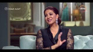 صاحبة السعادة - ايتن عامر تكشف عن أكثر نصيحة لم تتقبلها من وفاء عامر ؟