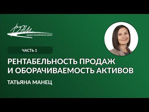 """Вебинар """"Анализ запасов с помощью QlikView""""из YouTube · Длительность: 1 час24 мин29 с"""