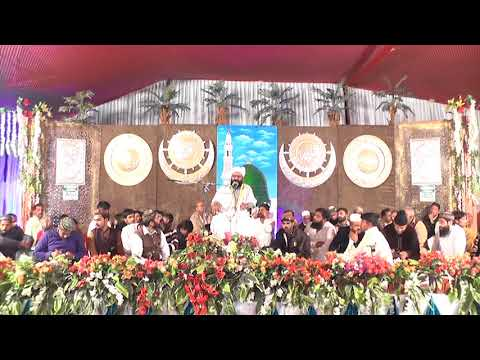 Moulana Siraj Ud Din Siddique Latest Bayan At Dograi Khurd Barki Road Lahore